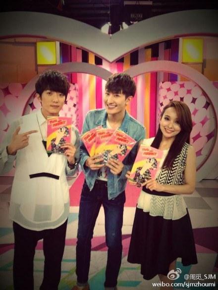 130415_zhoumi_weibo